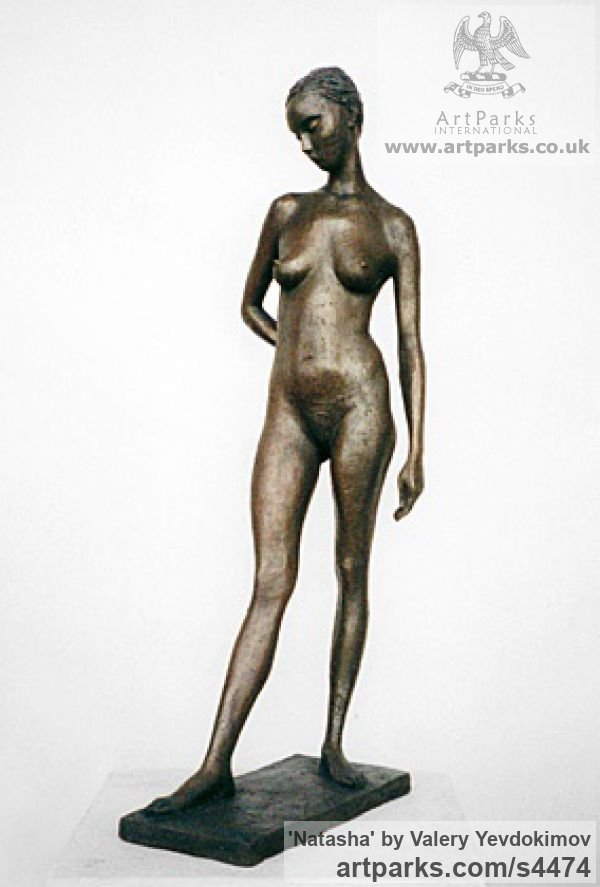 Bronze and Granite Females Women Girls Ladies sculpture statuettes figurines sculpture by sculptor Valery Yevdokimov titled: 'Natasha (Small Bronze nude Naked Nymph Girl Indoor statuette/statues)'